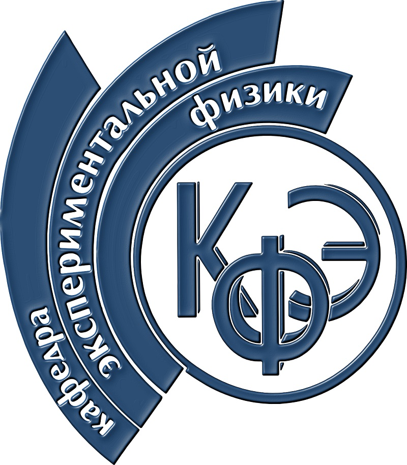 Поздравляем Веневцева Ивана Дмитриевича с защитой кандидатской диссертации.